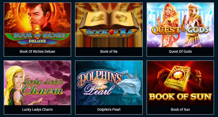 Maximum casino slots screenshot